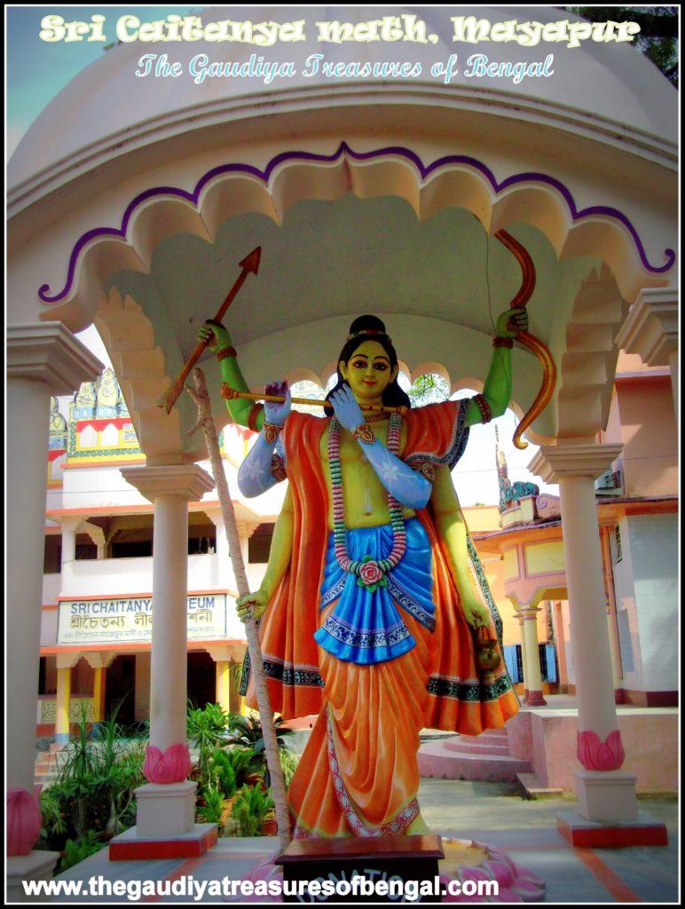 Chaitanya Math Bhaktisiddhanta sarasvati