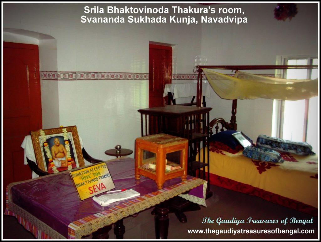 svananda sukhada kunja bhaktivinoda thakur