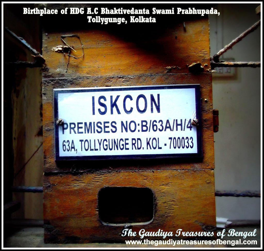 bhaktivedanta swami tollygunge