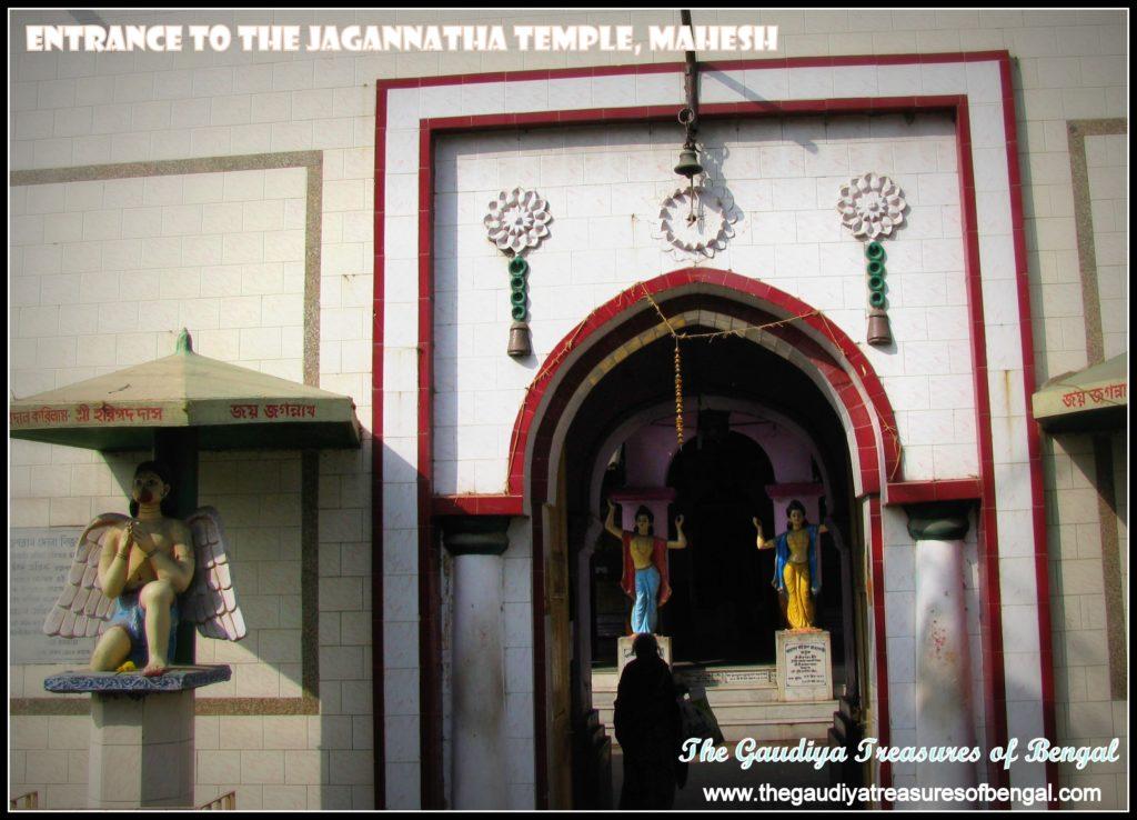 mahesh jagannatha