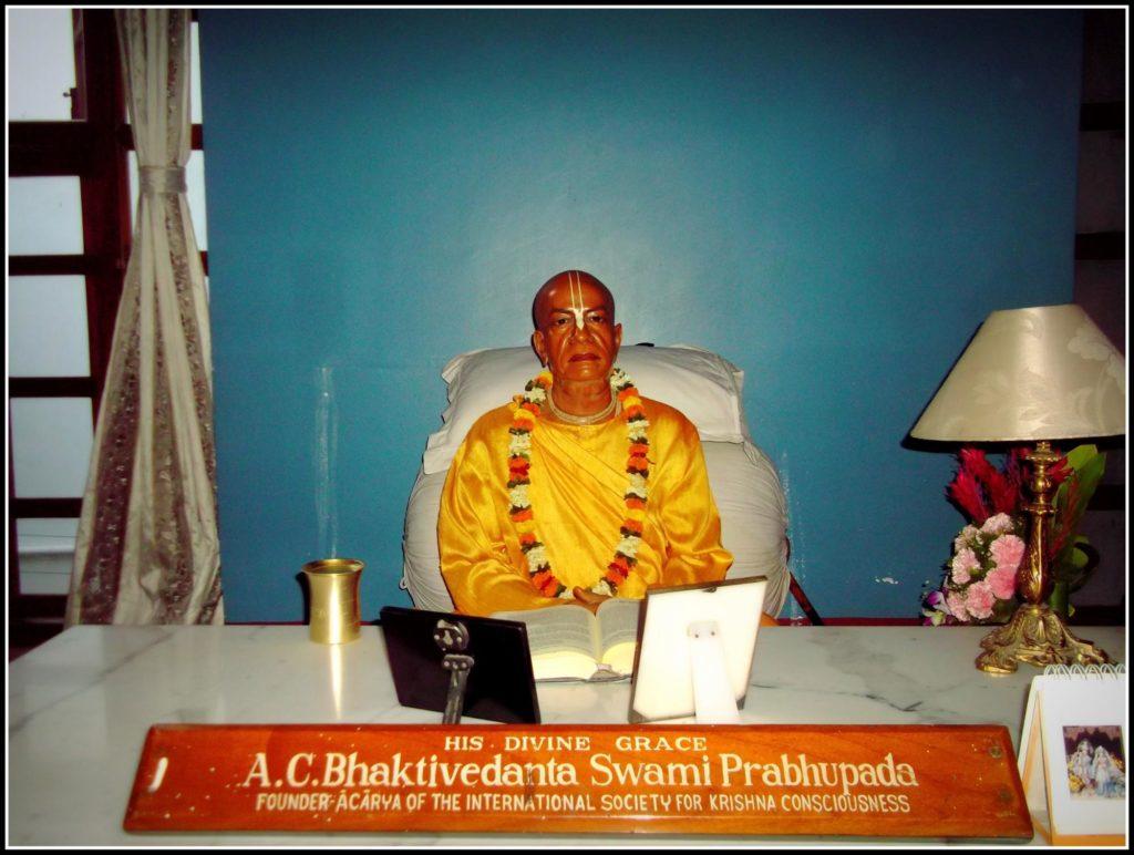 HDG AC Bhaktivedanta Swami Prabhupada