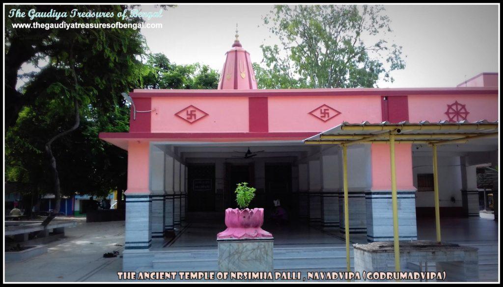 Lord narasimha mayapur
