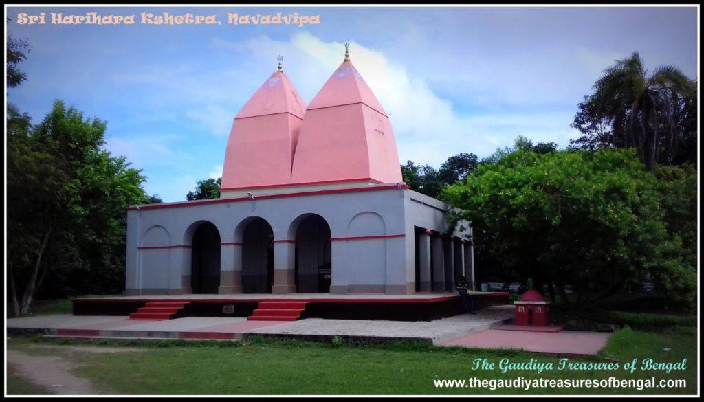 harihara kshetra