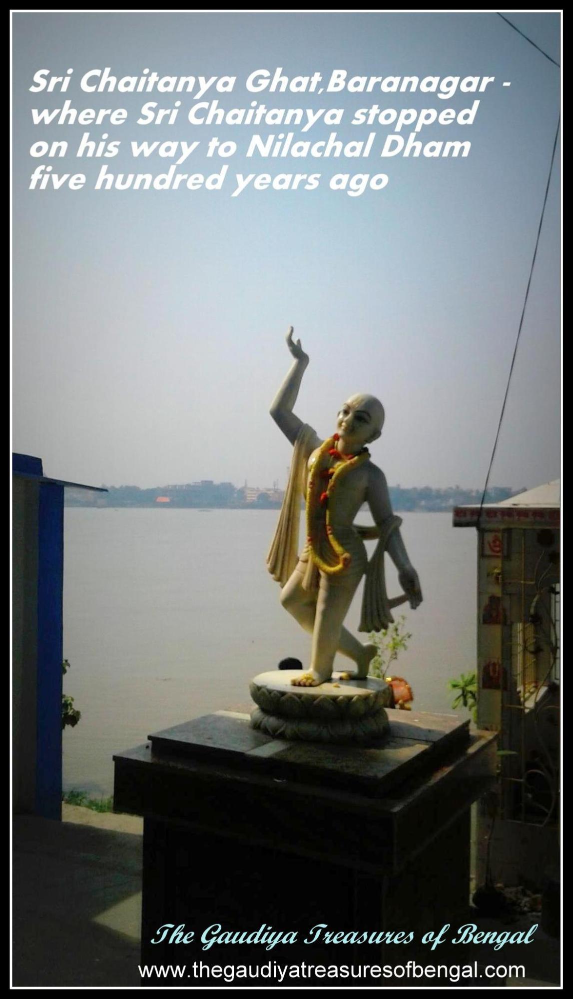 baranagar ghat