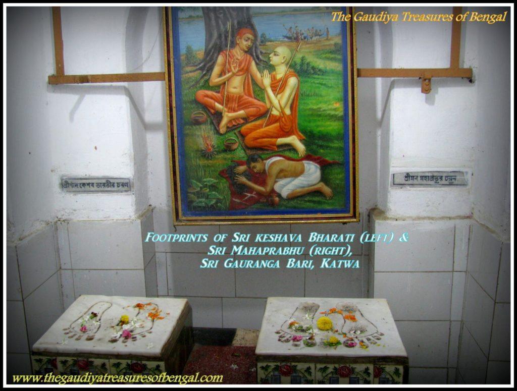 Gauranga Bari katwa gtb