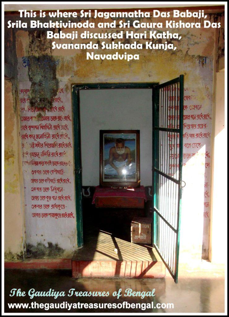svananda sukhada kunja bhaktivinoda thakura