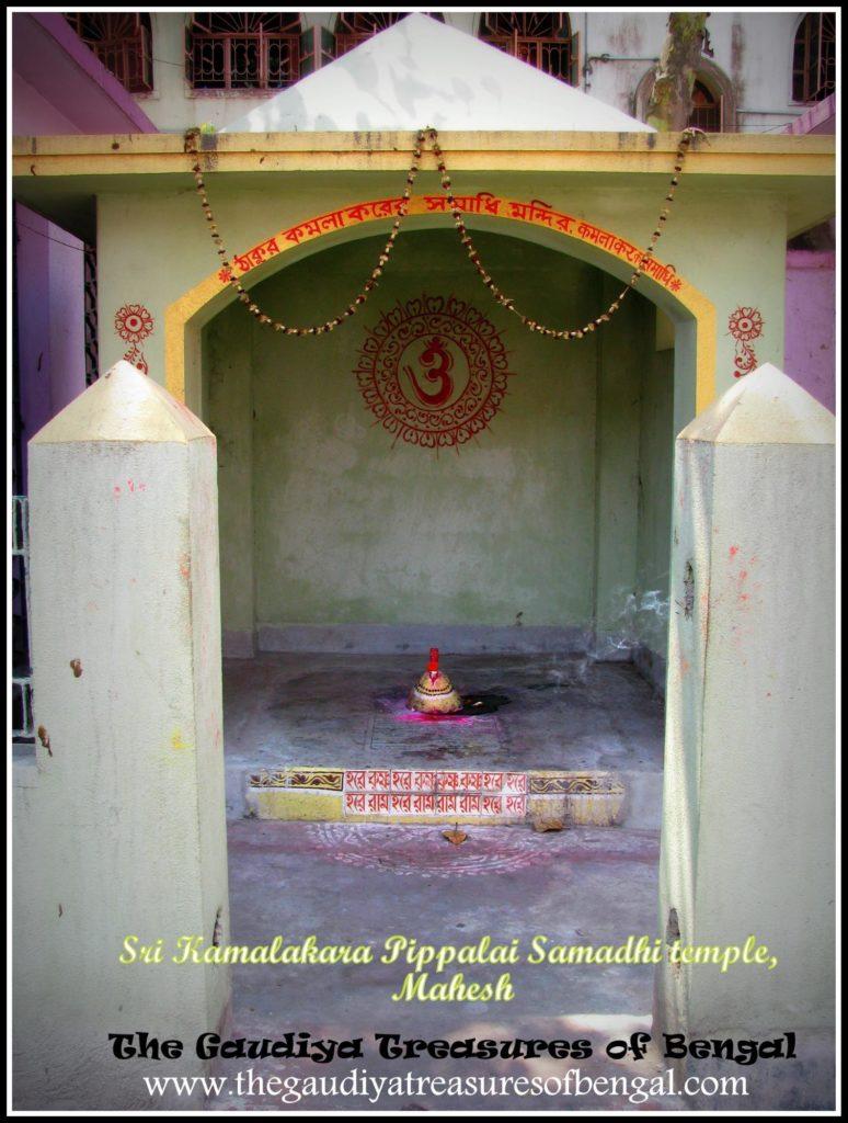 Kamalakara Pippalai mahesh