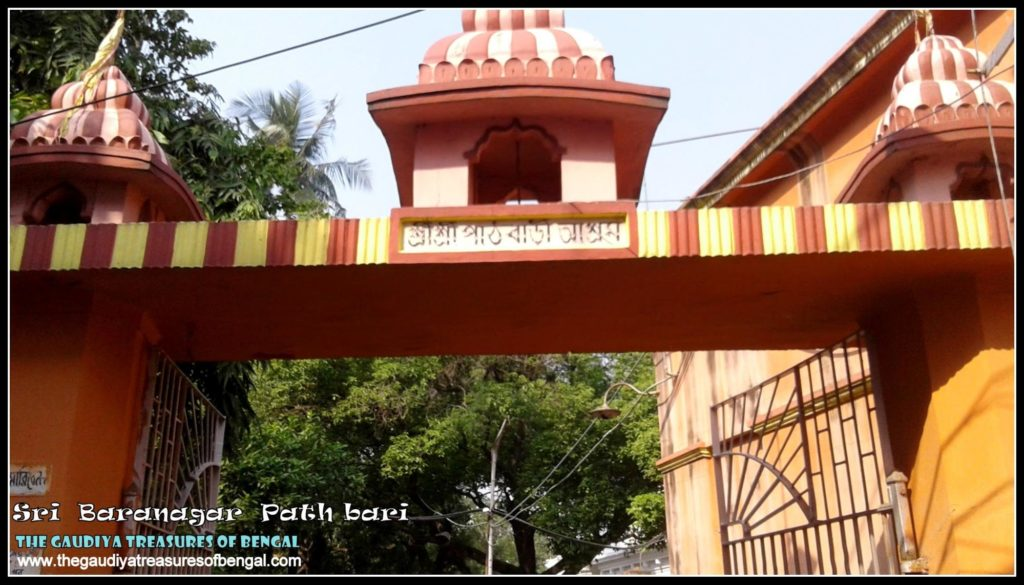 pathbari entrance