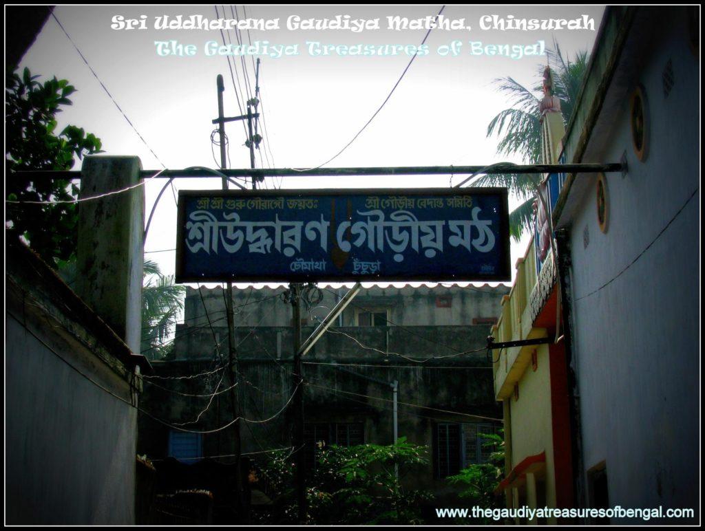 chinsurah
