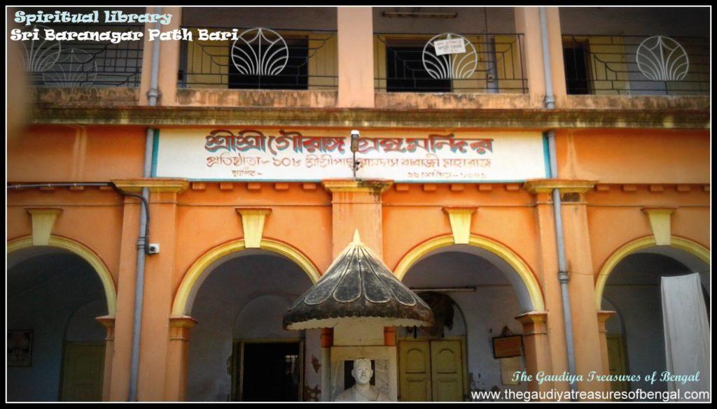 vaishnava library