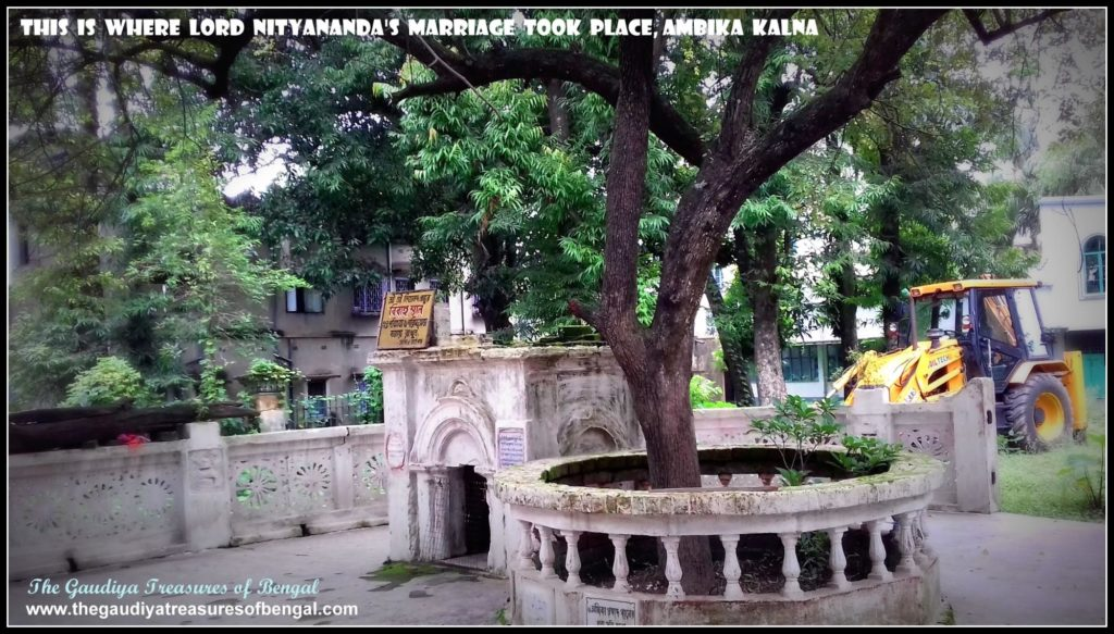ambika kalna Lord Nityananda