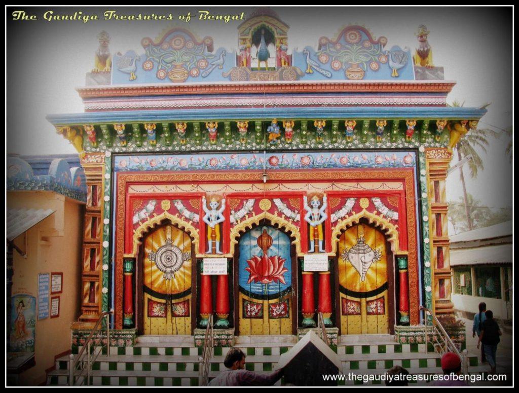 khiracora gopinatha
