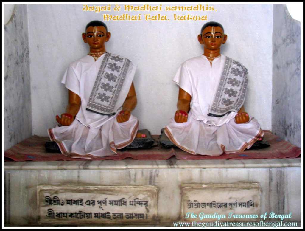 jagai madhai chanting the holy name of krishna