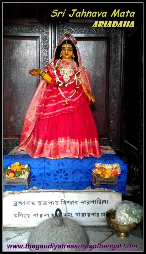 Gadadhara Das ariadaha