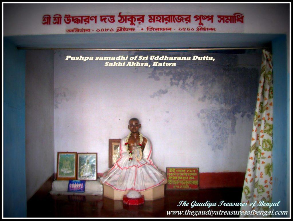 sakhi akhra