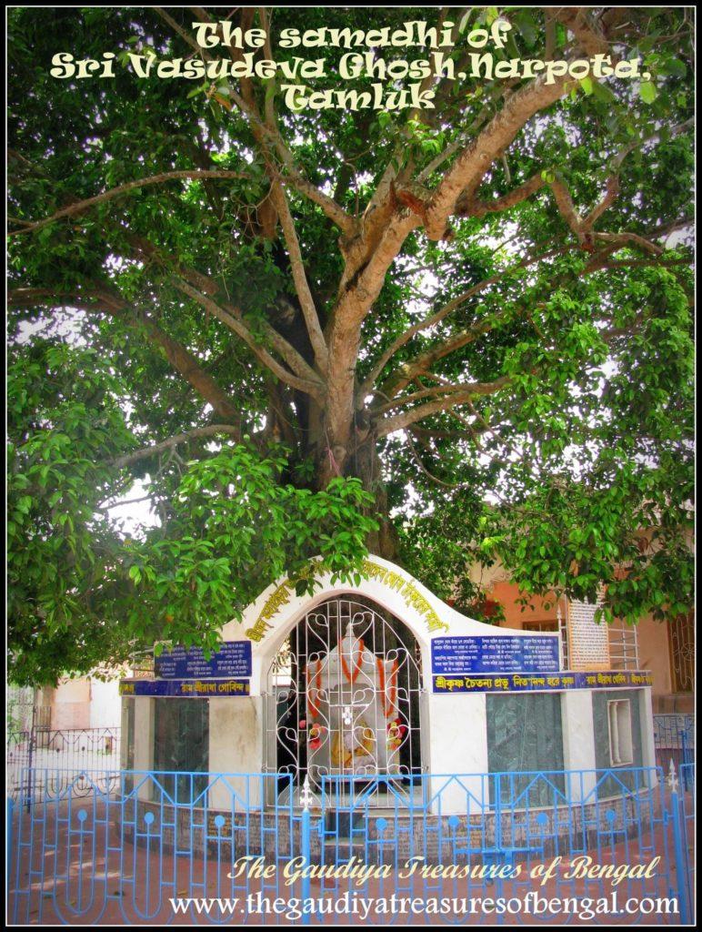 Vasudeva ghosh - narpota samadhi