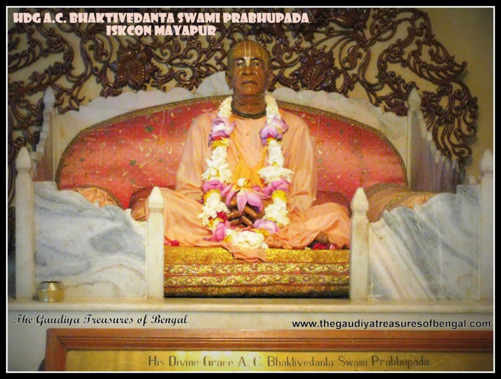 Srila A.c bhaktivedanta swami Prabhupada