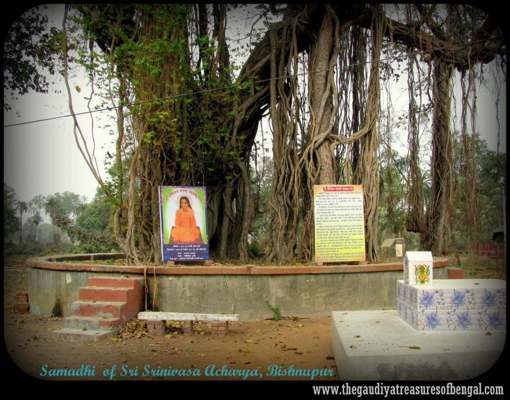 Srinivasa acharya samadhi gtb