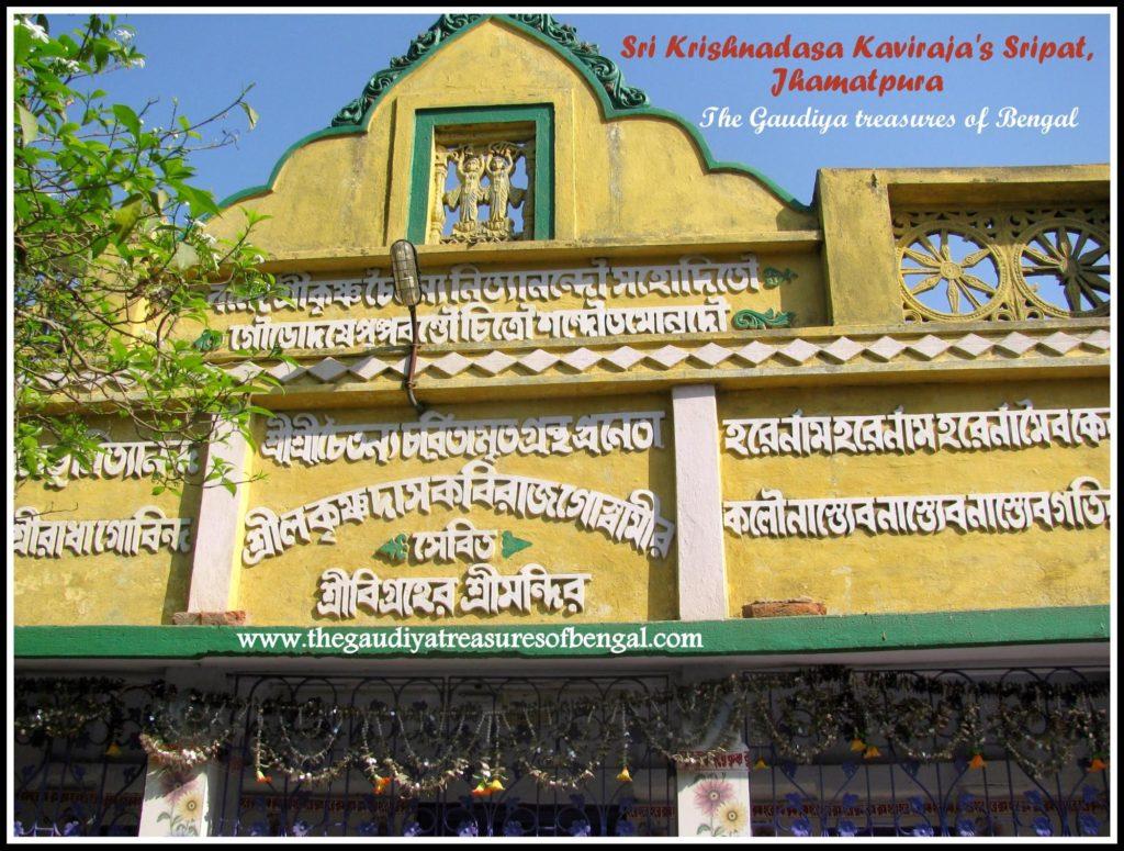jhamatapura KKG