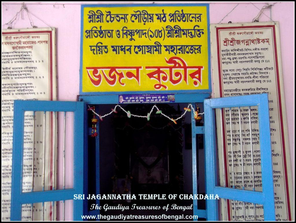 chakdaha