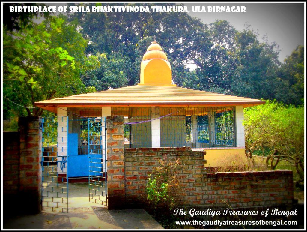 birnagar bhaktivinoda thakura