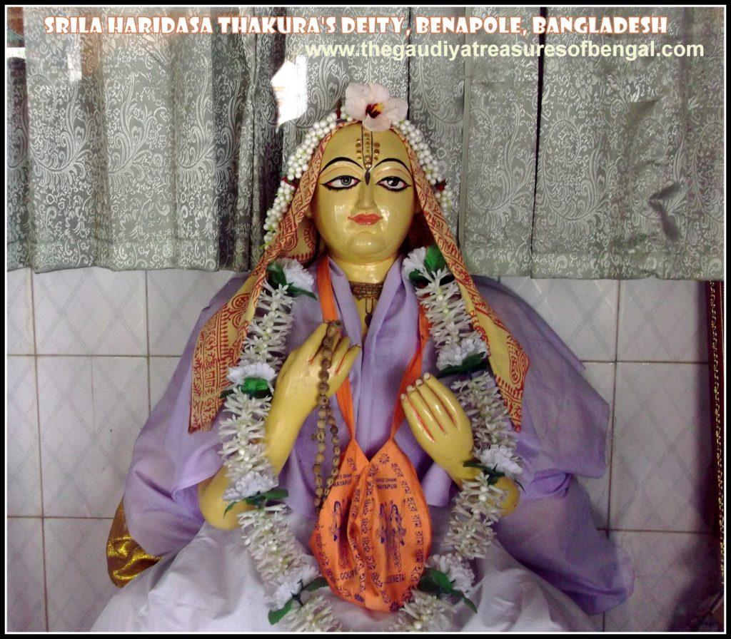 benapole laksha hira delivered