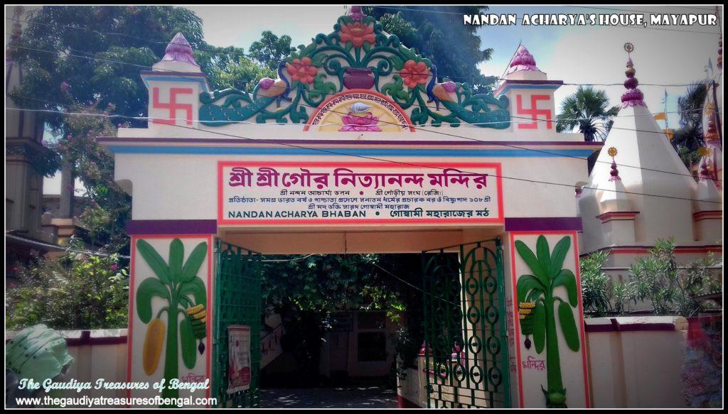 gaura nitai nandan acharya bhavan