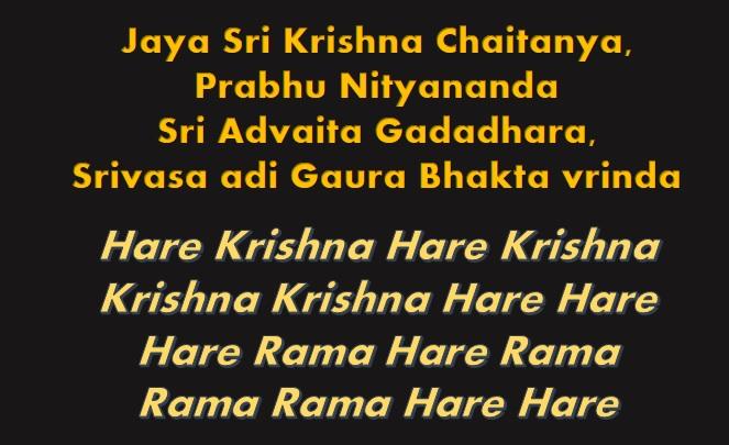Hare Krishna Mahamantra