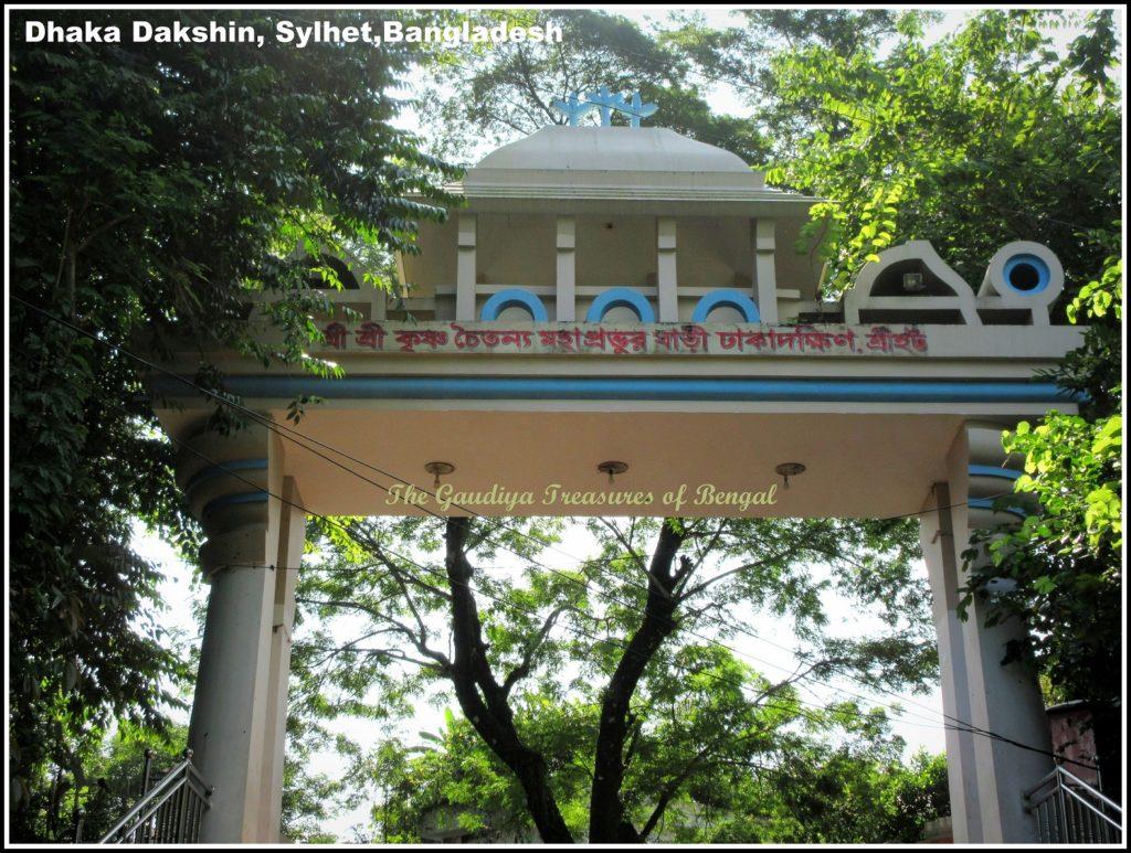 dhaka dakshin sylhet
