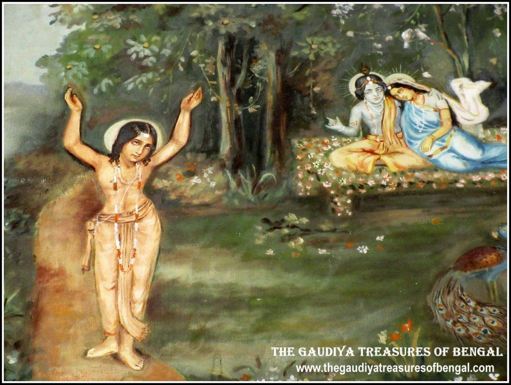 Acintya Bheda abheda Achintya