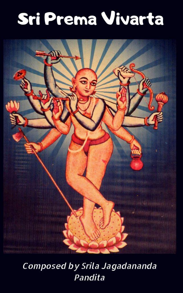 prema vivarta bhaktivinoda
