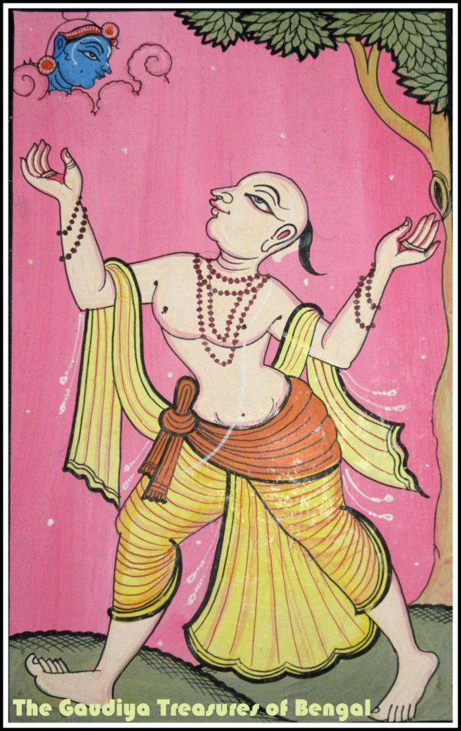 mayavada bhakti krishna consciousness