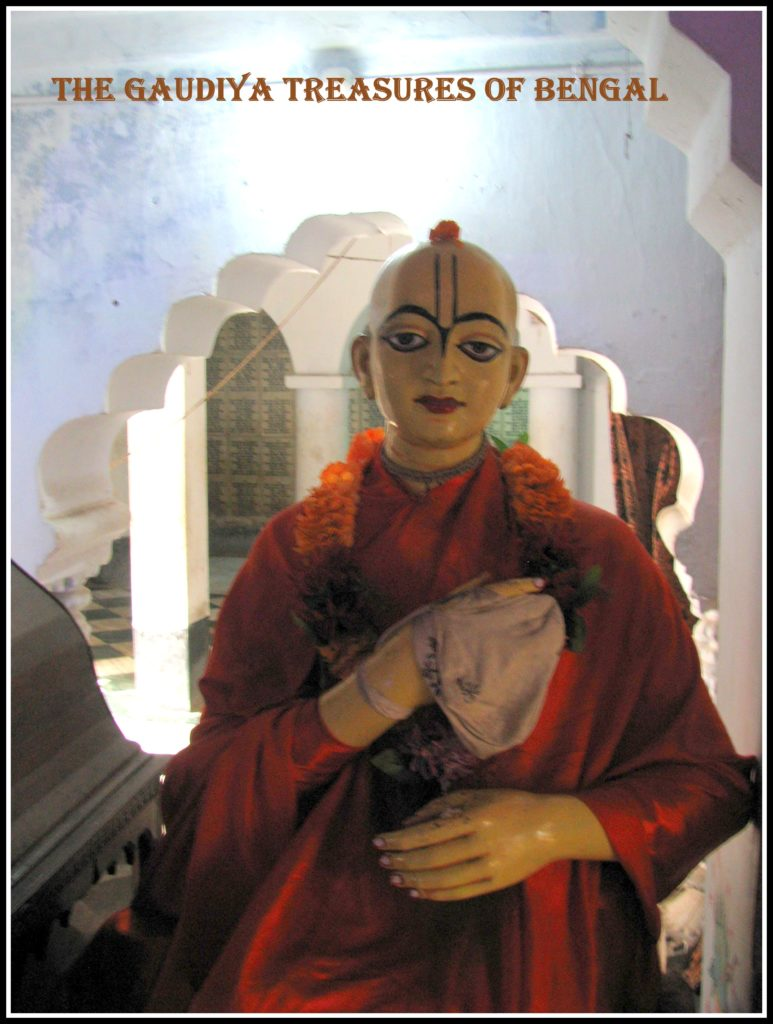 meaning of Hare krishna mahamantra