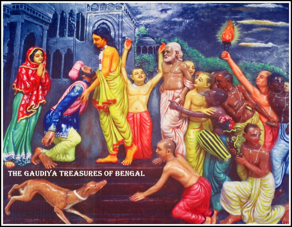Chaitanya mahaprabhu association