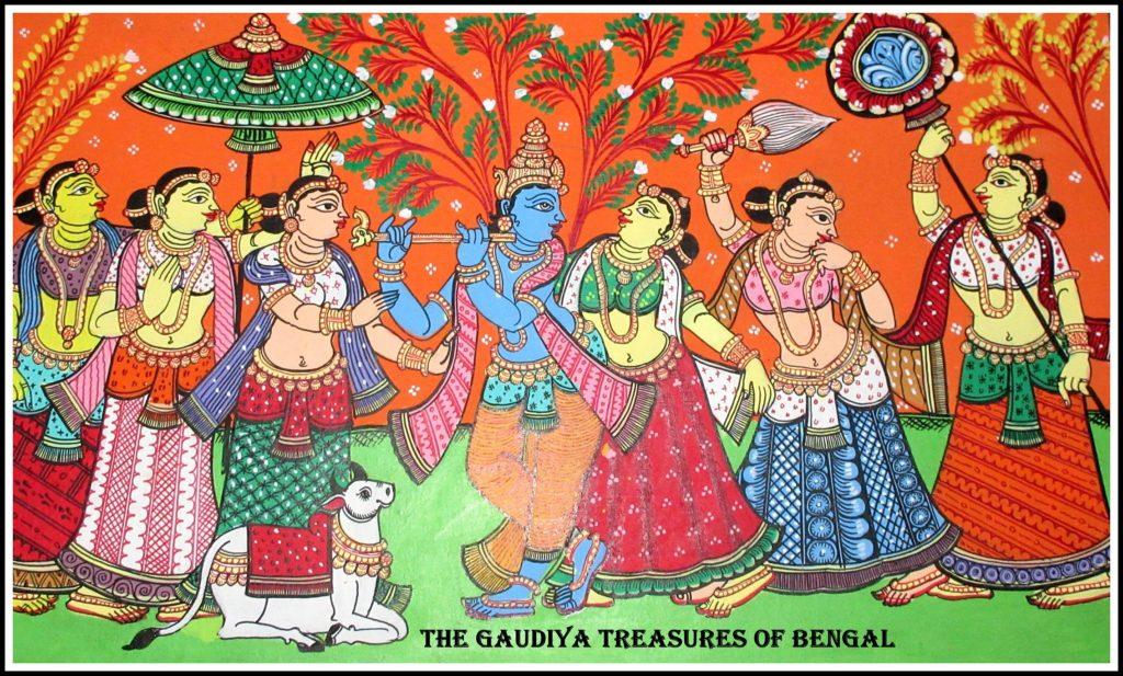 raganuga bhakti devotion vaidhi