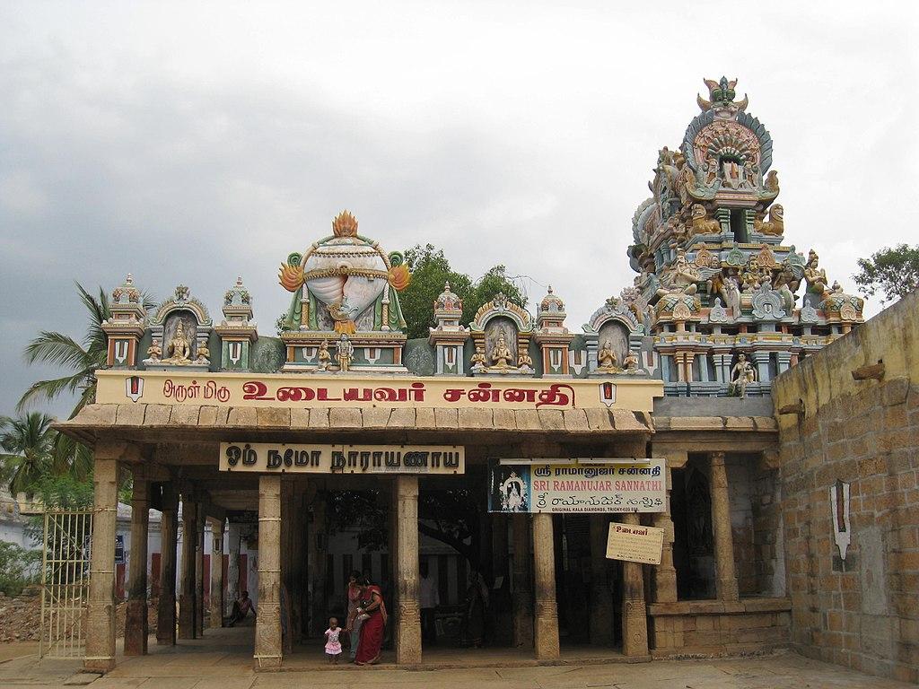 Ramanujacharya ranganatha