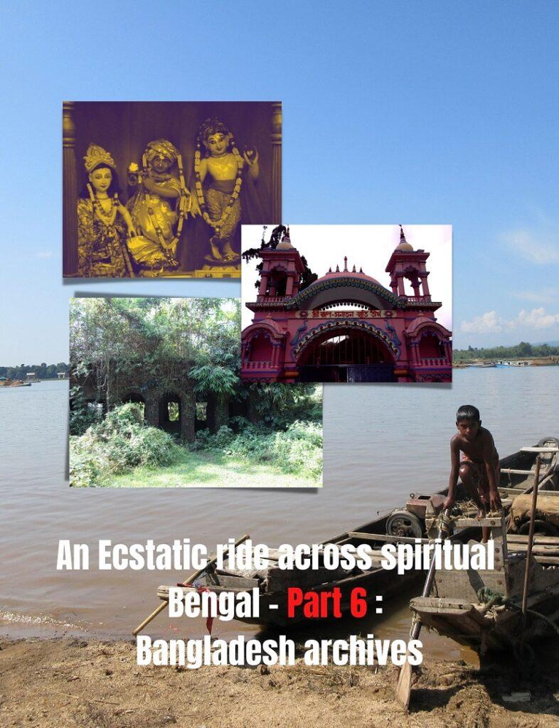 gaudamandala bangladesh