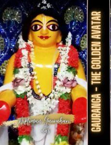 gauranga the golden avatar